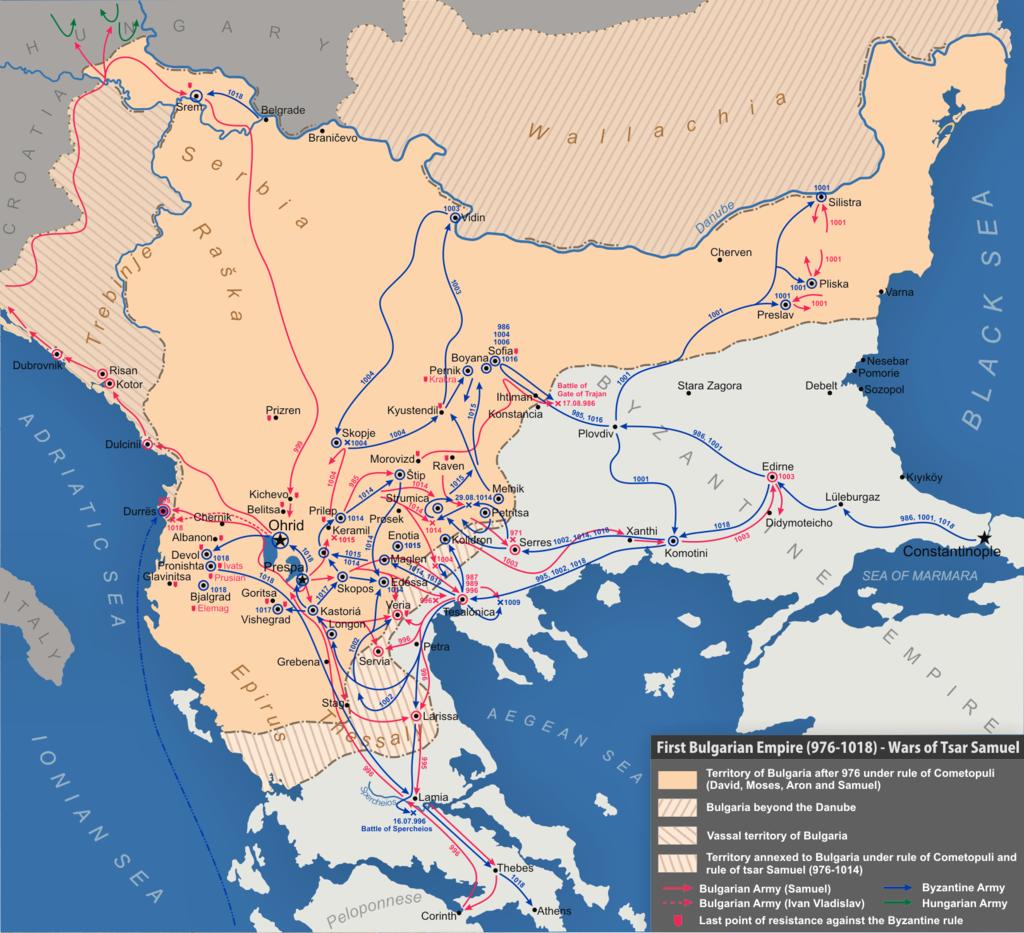 First_Bulgarian_Empire_(976-1018)