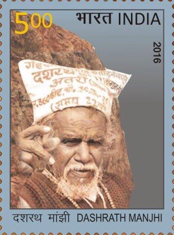 Dashrath_Manjhi_2016_stamp_of_India