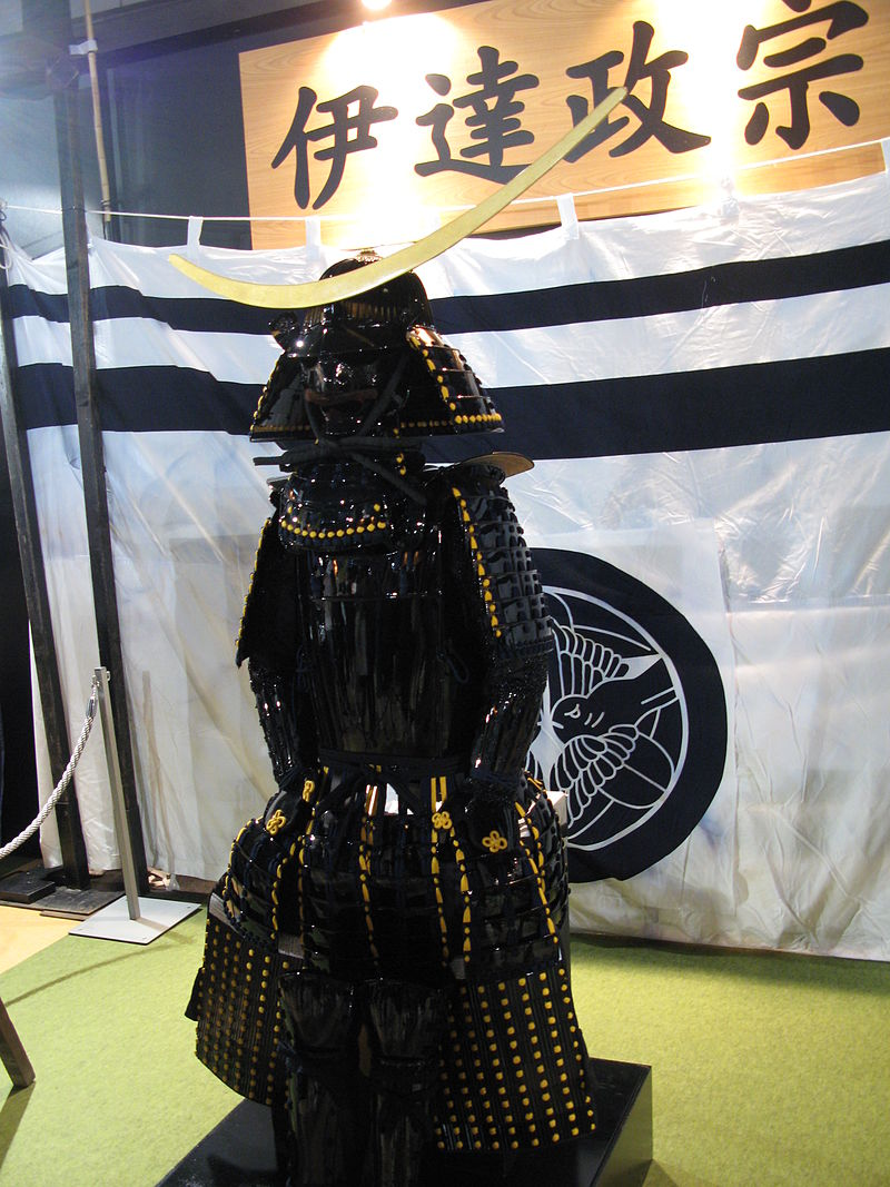 Masamune_Date's_armour