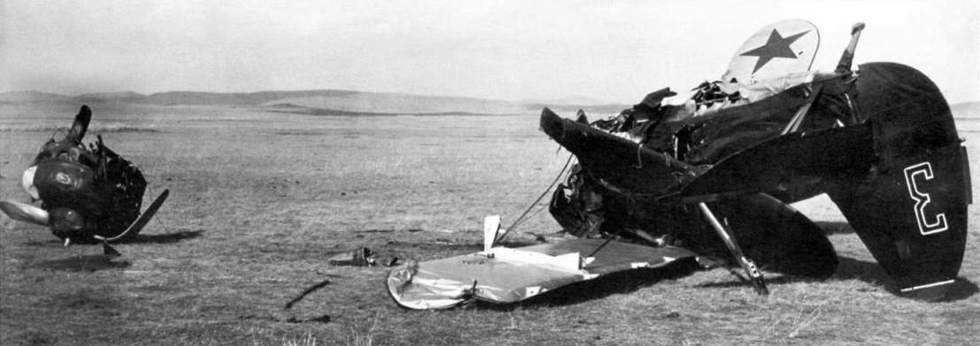 Khalkhin_Gol_Destroyed_Soviet_plane_1939