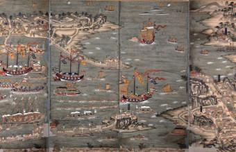 Ryukyu_Trading_Port_(Urasoe_Art_Museum)
