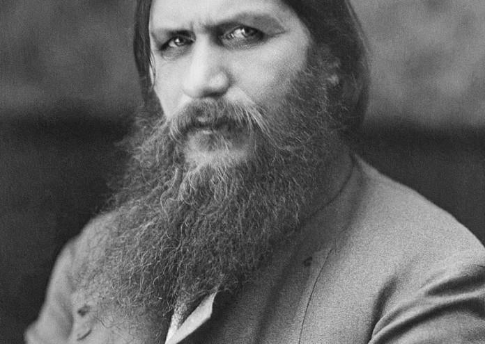 800px-Rasputin_PA
